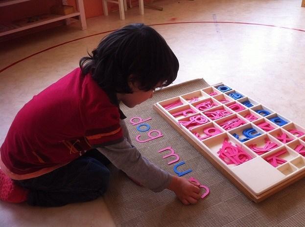 developpement du vocabulaire en anglais
